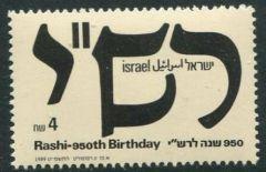 RASHI-MINT-SINGLE