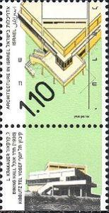 ARCHITECTURE (1.10)-TAB
