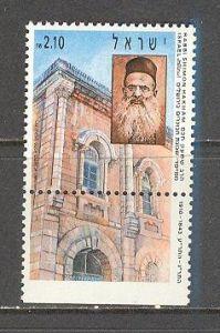 RABBI HAKHAM-SHEET OF 15