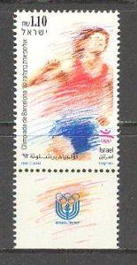 BARCELONA OLYMPICS-SHEET OF 15