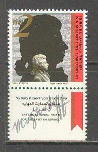MOZART-SHEET OF 15