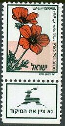 FLOWER (NON-DENOM.)-TAB
