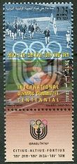 OLYMPIC-SHEET OF 15
