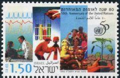 U.N. 50TH ANNIVERSARY-MINT-SINGLE