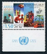 U.N. 50TH ANNIVERSARY-TAB