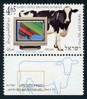 COWS-TAB