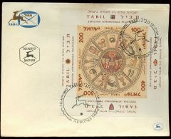 TABIL S/S-FIRST DAY COVER