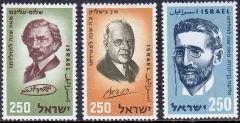 SHALOM/BIALIK/YEHUDA-MINT-SINGLES