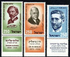 SHALOM/BIALIK/YEHUDA-TAB