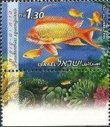 FISHES MINT TAB