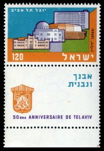 TEL AVIV/AVIATION-TAB