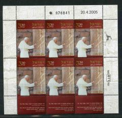 POPE SHEET OF 6