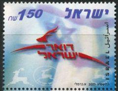 ISRAEL POST MINT SINGLE