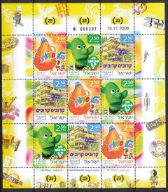 ISRAEL TV SHEETLET MINT