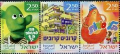 ISRAEL TV (STRIP) MINT SINGLE