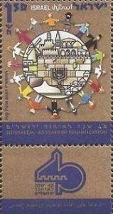 JERUSALEM - 40 YEARS MINT TAB