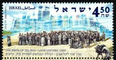 TEL AVIV LOTTERY MINT SINGLE