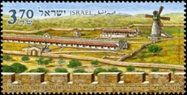 JERUSALEM CITY WALL- SHEET OF 9
