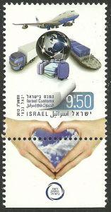 Israel Customs - tab