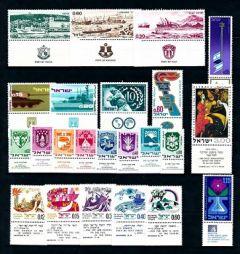 1969 Year Set Tabs
