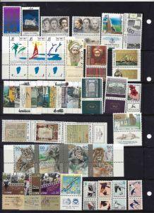1992 Year Set Tabs & Souvenir Sheets