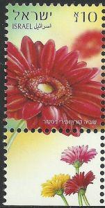 Red Gerbera - Sheetlet of 10