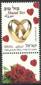 Mazal Tov - tab