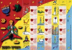 2012 Little Prince Sheetlet