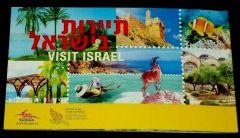 2013 VISIT ISRAEL PRESTIGE BOOKLET