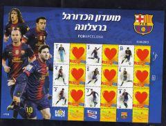2013 Barcelona Sheetlet