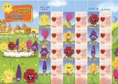 2013 Passover Sheetlet