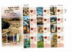 2013 Passover Holidays Sheetlet