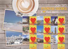 2013 Tel Aviv Sheetlet