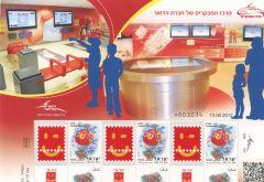2013 Visitors Center Sheetlet