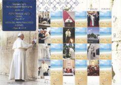 2014 Pope Visit Sheetlet #2
