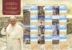2014 Pope Visit Sheetlet #1