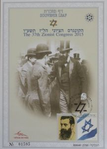37TH ZIONIST CONGRESS