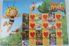 2015 Maya the Bee Sheetlet
