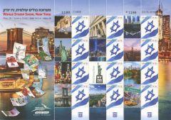 World Stamp Show 2016 Sheetlet