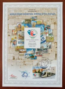 WORLD STAMP EXPO