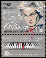 2020 Beethoven FDC