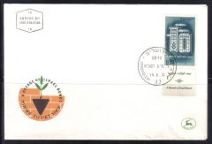 BONDS-FIRST DAY COVER