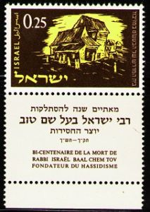 BAAL SHEM TOV-SHEET OF 15