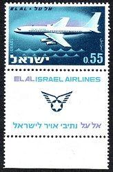 EL AL-SHEET OF 15