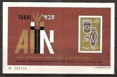 271a Tabai S/S