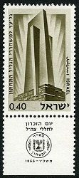 MEMORIAL/KNESSET-SHEETS OF 15 / 12