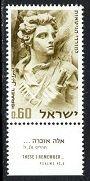 GHETTO/ZAHAL-SHEETS OF 15