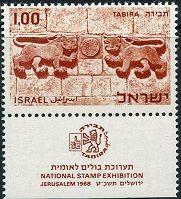 TABIRA-SHEET OF 15