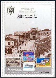 TEL AVIV - OLD