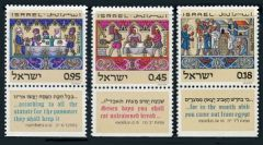 PESACH-SHEETS OF 15